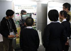 科学教育振興助成 成果発表会を初開催