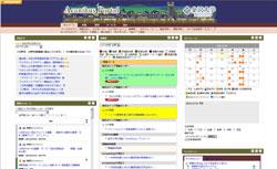 「アカンサスポータル」のトップ画面