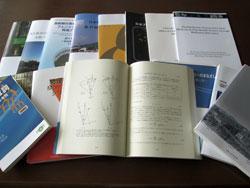 EBMで印刷・製本した教科書や学術書など