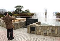 被爆の詩を刻んだ平和の泉