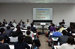 学習者用デジタル教科書の授業デザインについて討論