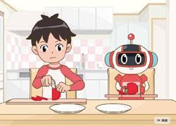 人間と機械の作業の速さを比較。ロボットの特徴を考える